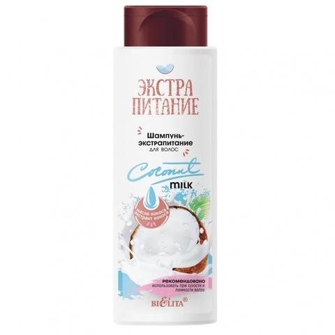 Шампунь-экстрапитание для волос «Coconut Milk» , 400 мл ( Экстрапитание )