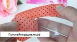 Силиконовые наклейки в туфли против мозолей с оригинальными принтами, 1 пара