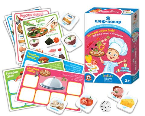 Игра настольная «Я шеф-повар», 02045