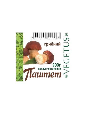 Паштет грибной, Vegetus, 150г.