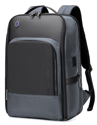 Рюкзак  ARCTIC HUNTER B00403 Серый