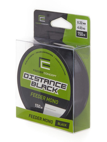 Леска монофильная Feeder Concept Distance Black 150 м, 0.27 мм