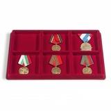 Флокированный лоток для орденов и медалей, тип L, на 6 прямоугольных ячеек