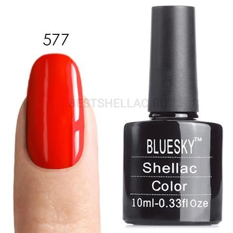 Bluesky Shellac 40501/80501 Гель-лак Bluesky № 40577/80577 Electric Orange, 10 мл 577.jpg