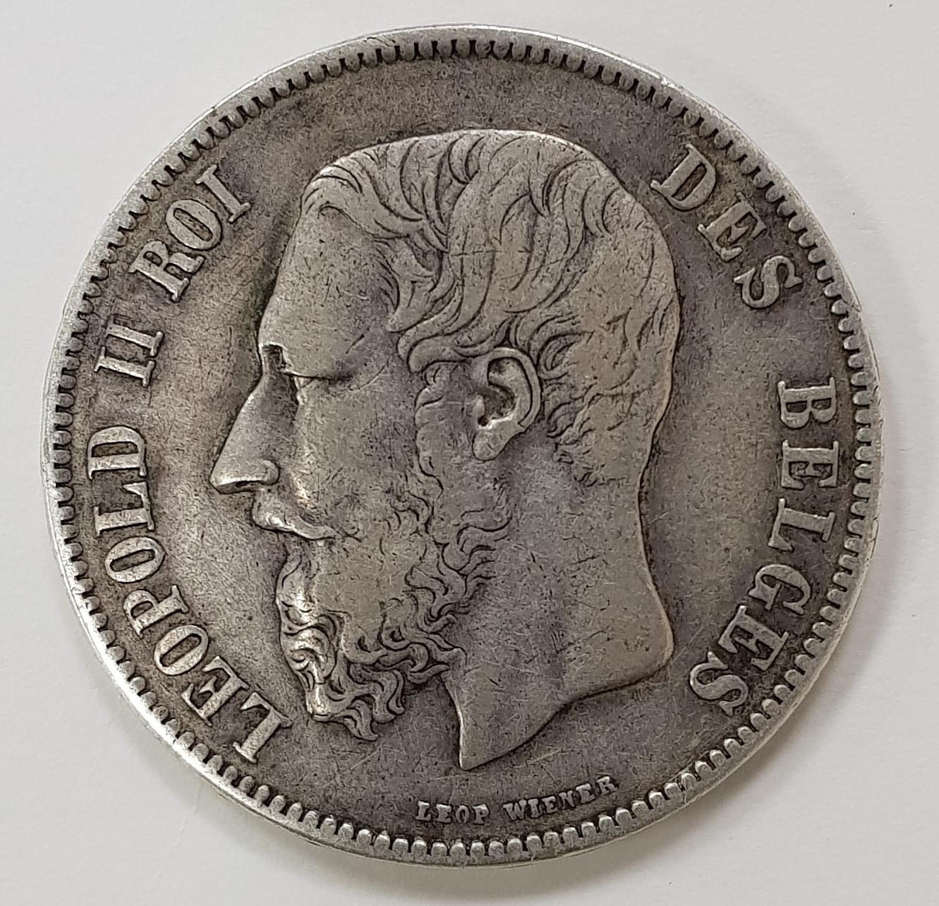 5 франков 1870 года. Бельгия. VF