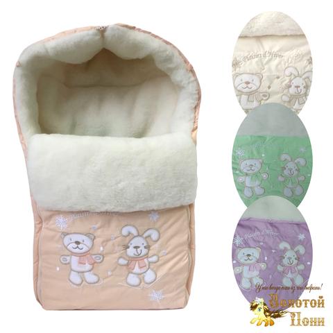 Конверт меховой детский (45х80) 201003-МД4471