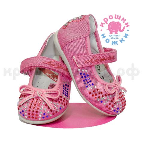 Туфли детские, розовые стразы,