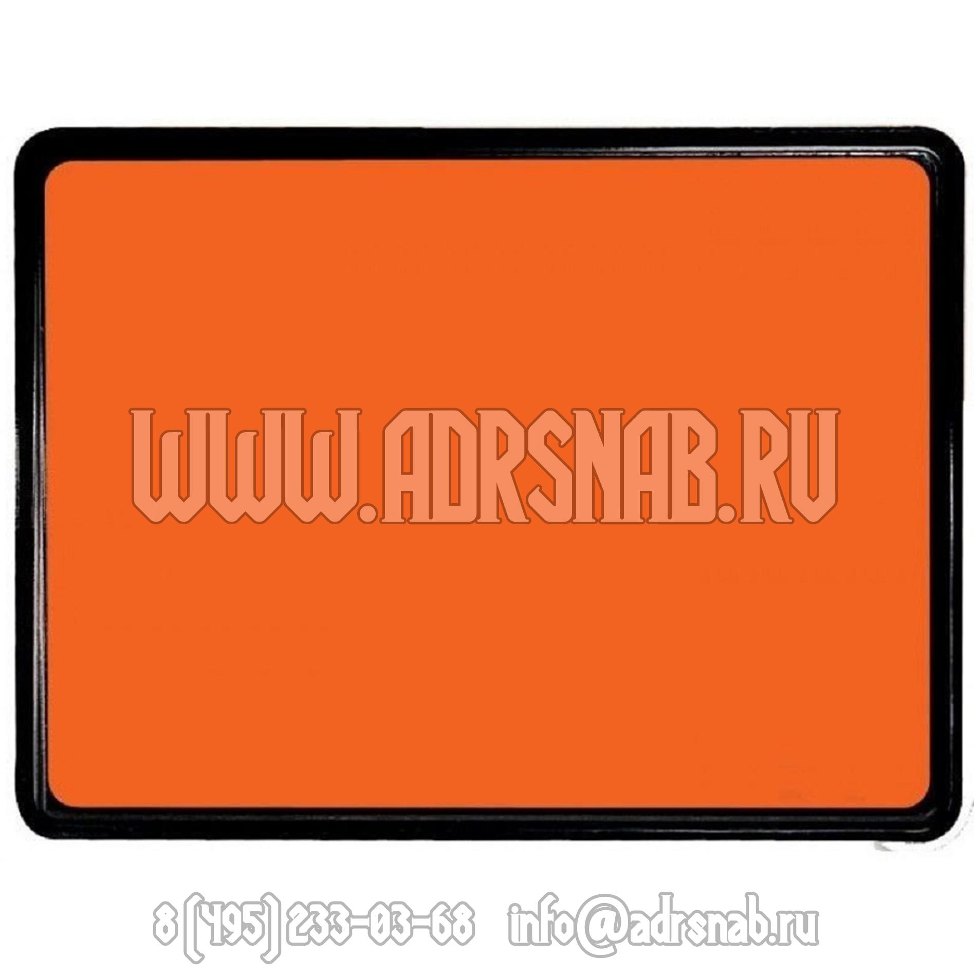Табличка оранжевая нейтральная