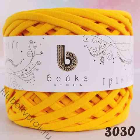 Пряжа трикотажная Бейка стиль 8мм, 3030 Солнечно-желтый