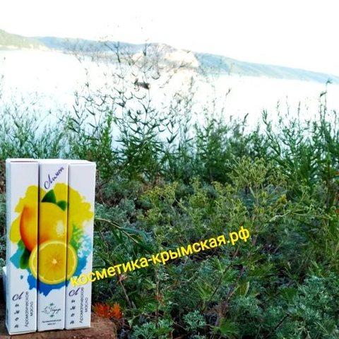 Ароматическое масло «Лимон» в виде спрея™Никитский Сад