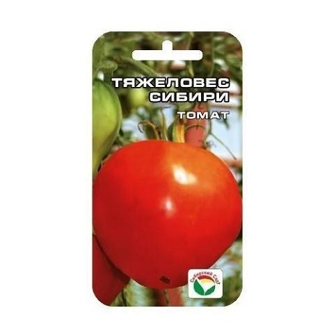 Тяжеловес Сибири 20шт томат (Сиб Сад)