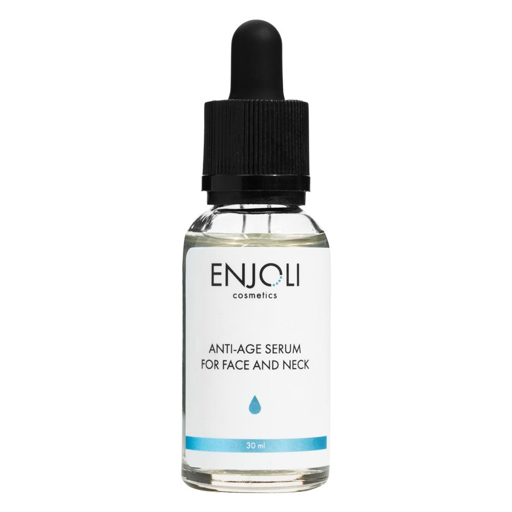 Сыворотки и масла Антивозрастная сыворотка с пептидами, витамином Е и гиалуроновой кислотой E011028front.jpg
