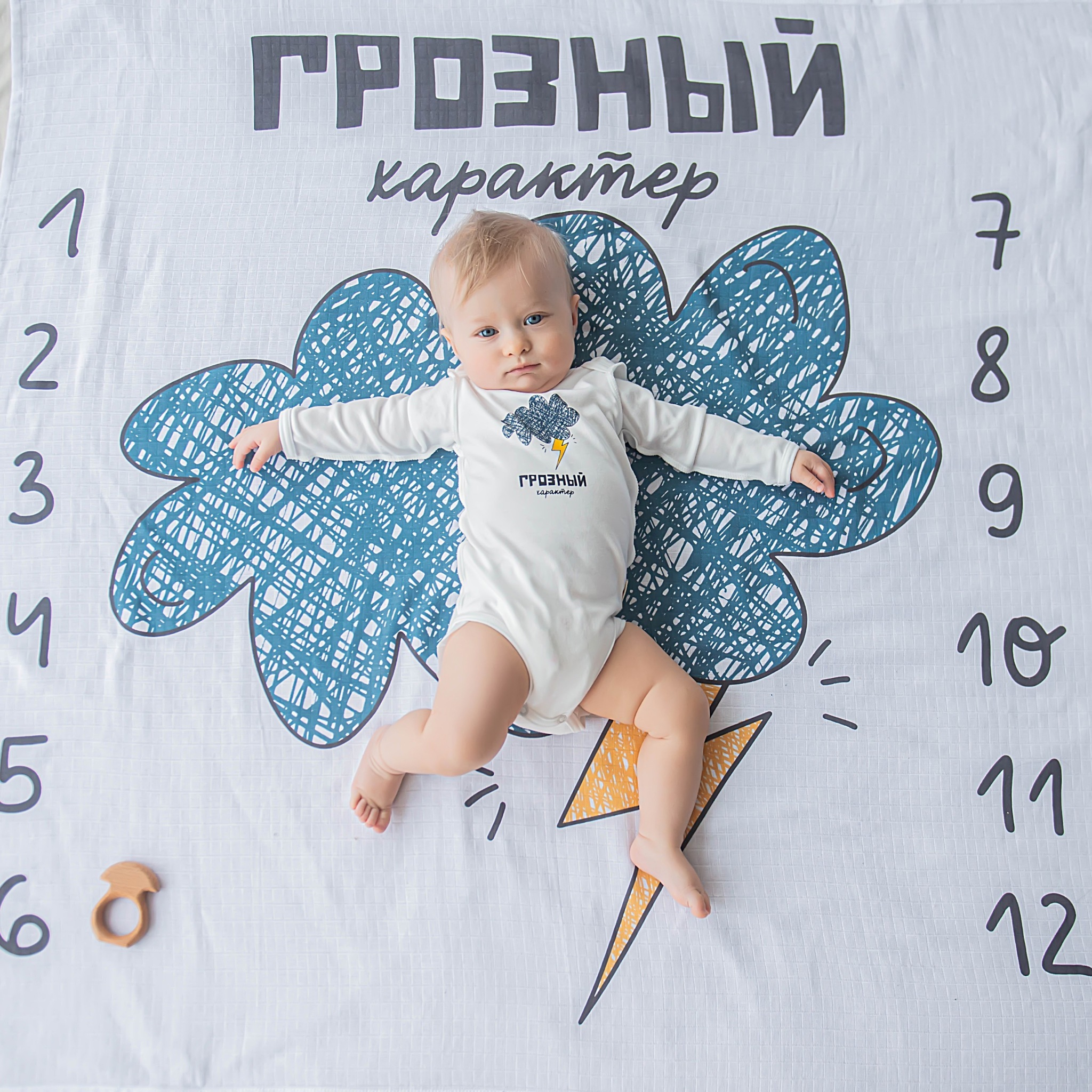 Muslin diaper 118*118 - Thunder and Lightning