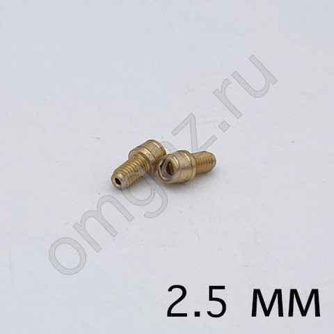 Жиклер на форсунки OMVL GEMINI 2,5