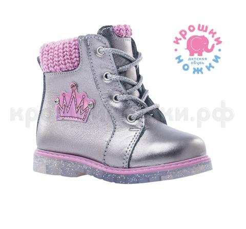 Ботинки Серебро Принцесс, Котофей (ТРК ГагаринПарк)