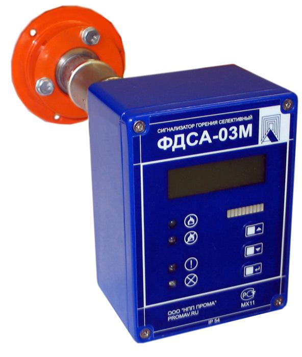 ФДСА-03М, устройство селективного контроля пламени