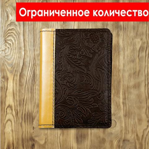 Записная книжка с шоколадным тиснением и рыжим корешком