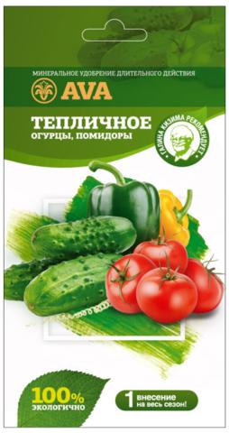 Удобрение AVA Тепличное для томатов и огурцов, 100 гр