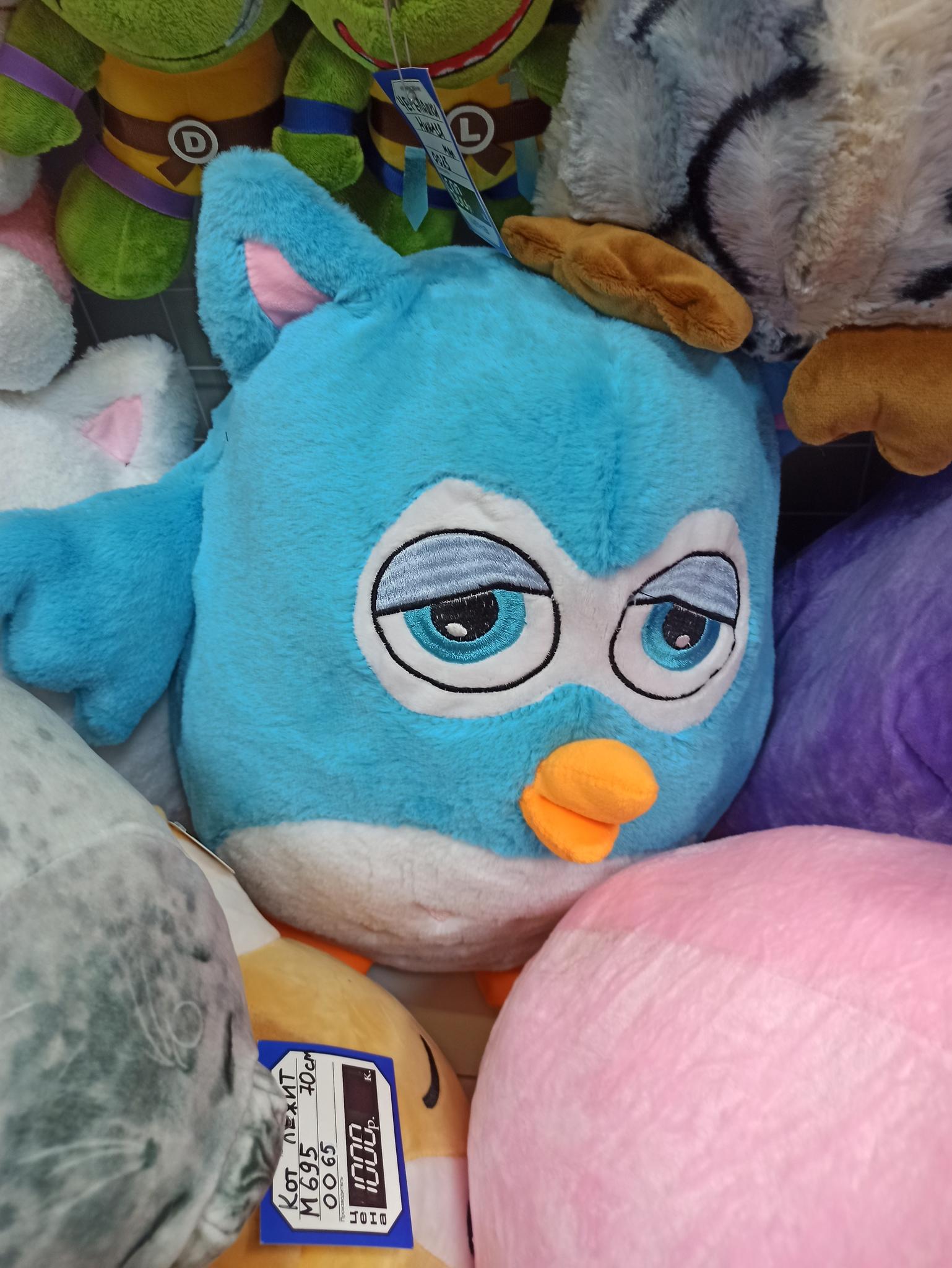 Птица синяя