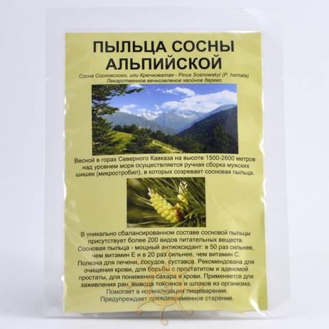 Сосновая пыльца из Северной Осетии, 25г