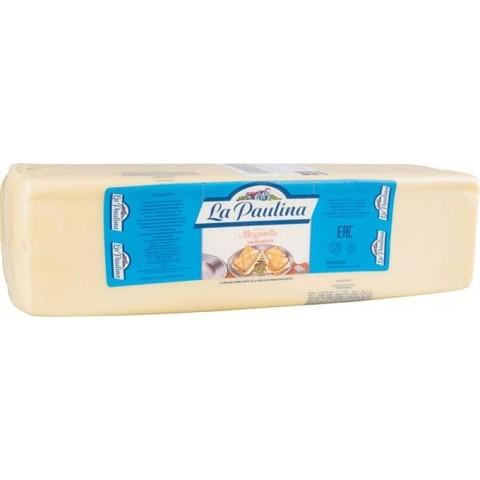 Сыр Моцарелла Аргентина 45% (брусок), классическая, для пиццы МОЛОЧКА ИП ГЛАДИЙ 1кг