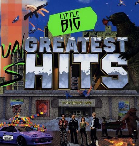 Виниловая пластинка. Little Big — Greatest Hits