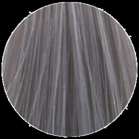Lebel Materia 3D A-8 (светлый блондин пепельный) - Перманентная низкоаммиачная краска для волос
