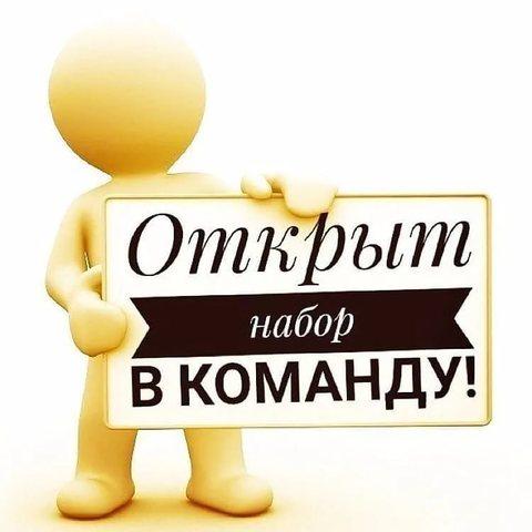 Вакансия Продавца - консультанта