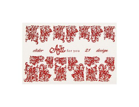 Фольга для дизайна ногтей цвет красный 21 купить за 120руб
