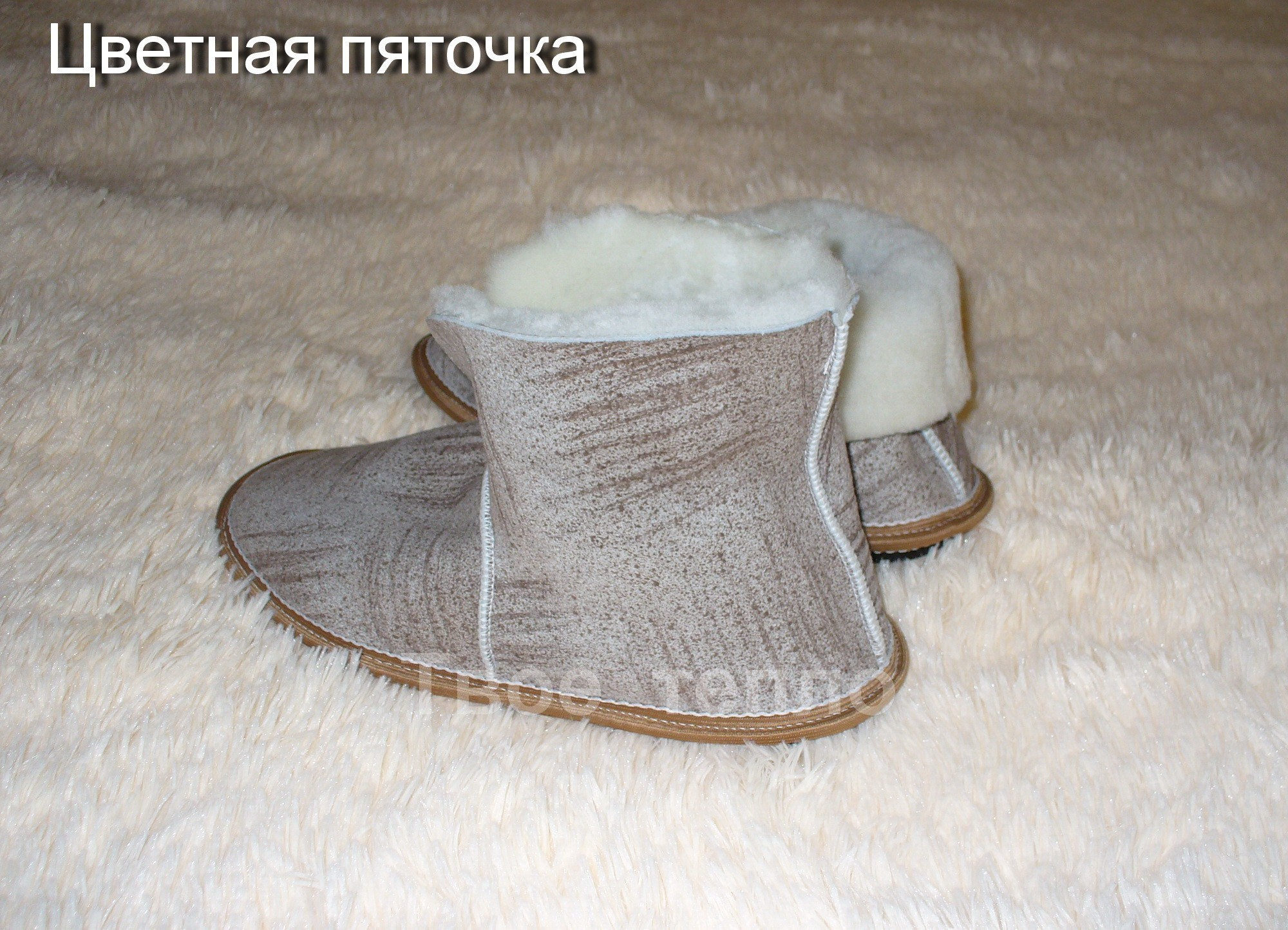 Тапочки чуни из овчины Полоски