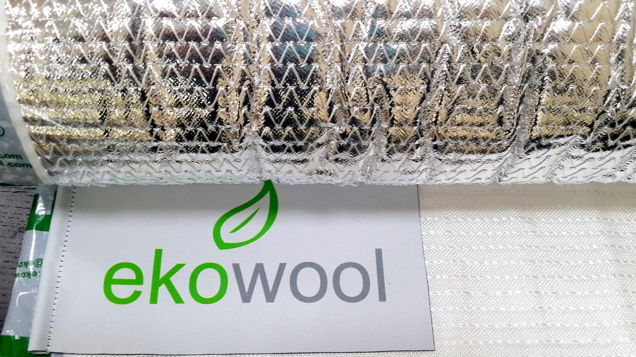 коврик для сварщика теплоизоляционный ЭКОВУЛ