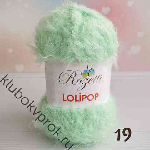 ROZETTI LOLIPOP 209-19, Салатовый
