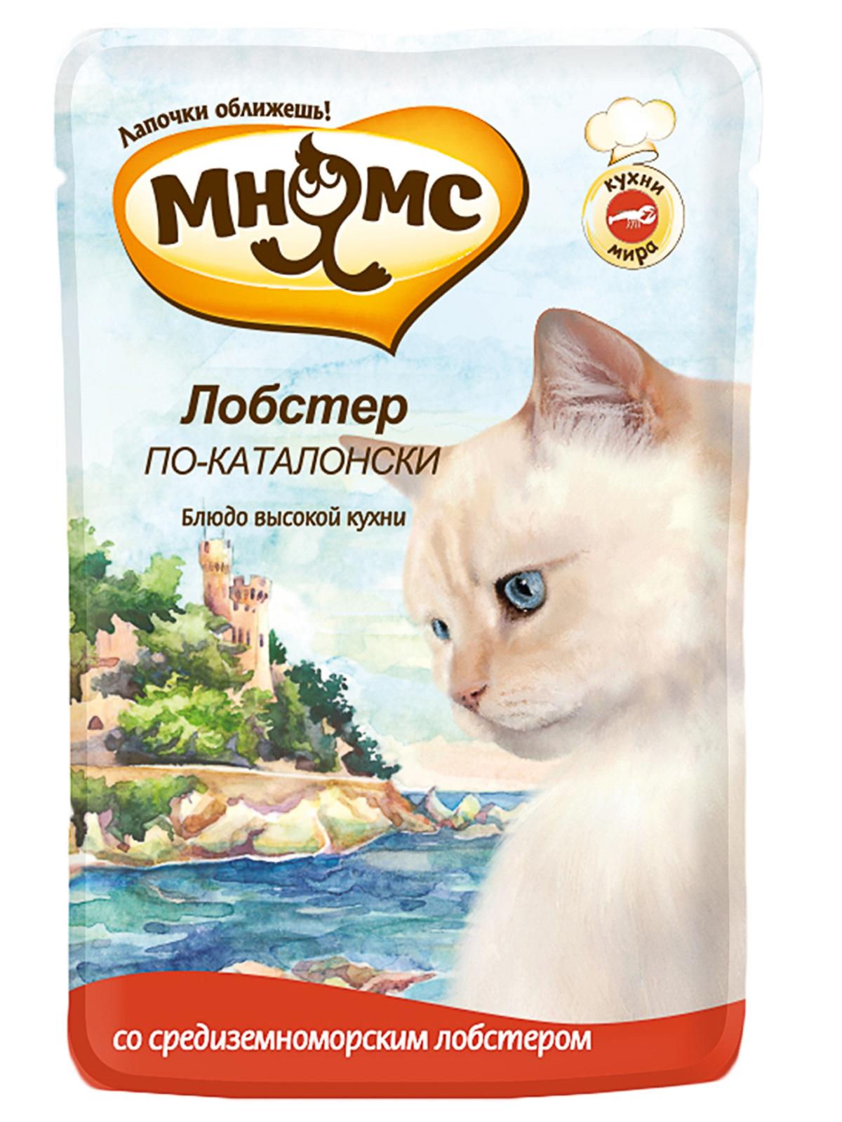 Мнямс Пауч для кошек Мнямс  Лобстер по-каталонски 702105_1.jpg