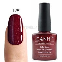 Canni, Гель-лак № 129, 7,3 мл