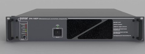 Трансляционный усилитель SPA-148DP