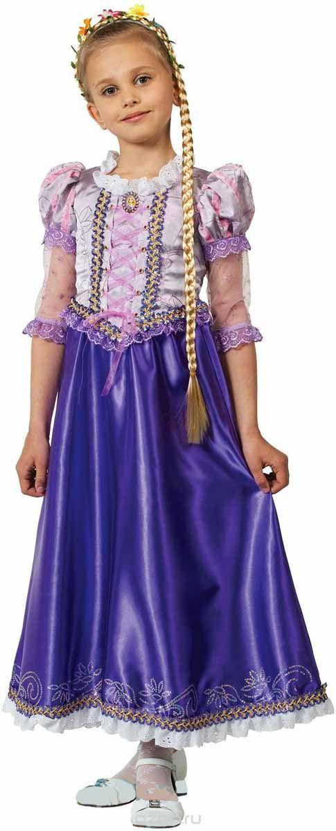 Карнавальный костюм Принцесса Рапунцель (текстиль)