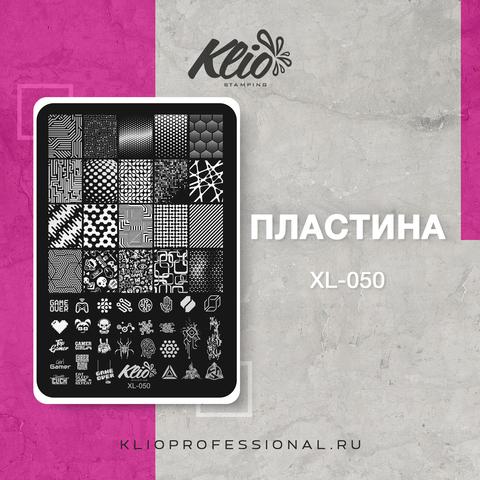 ПЛАСТИНА ДЛЯ СТЕМПИНГА KLIO PROFESSIONAL XL-050