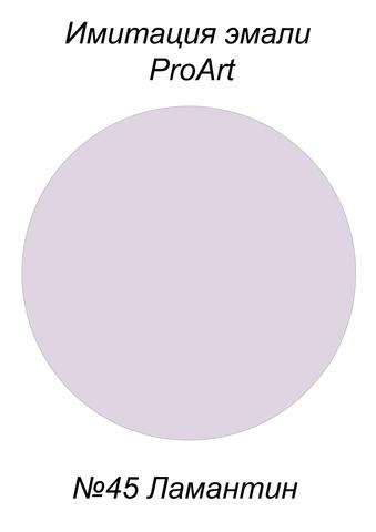 Краска для имитации эмали,  №45 Ламантин, США