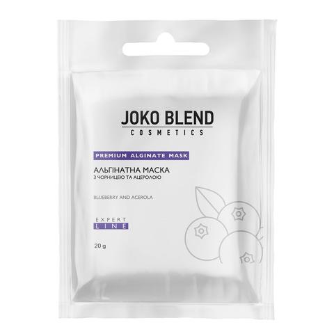 Альгінатна маска з чорницею і ацеролою Joko Blend 20 г (1)