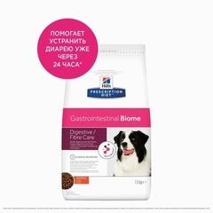 Ветеринарный корм для собак Hill`s Prescription Diet Gastrointestinal Biome, с чувствительным пищеварением, с курицей
