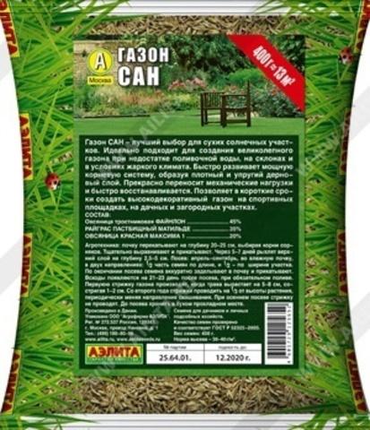 Газон Сан Аэлита 0,4 кг