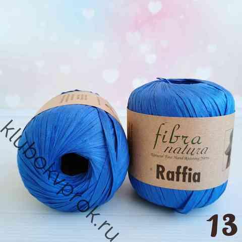 FIBRANATURA RAFFIA 116-13, Темный синий
