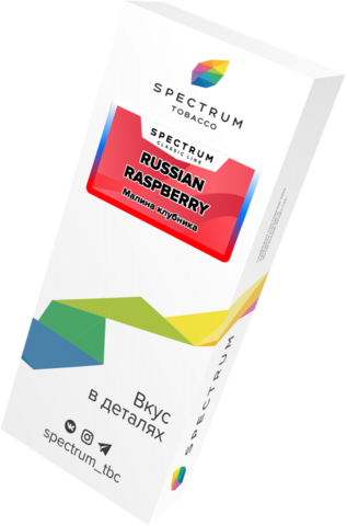 Табак Spectrum Classic Line Russian Raspberry (малина-клубника) 100г