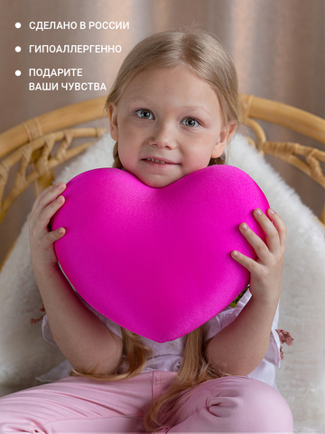 Подушка-игрушка «Сердце маленькое малиновое»-2