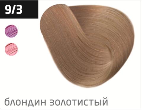 OLLIN silk touch 9/3 блондин золотистый 60мл безаммиачный стойкий краситель для волос