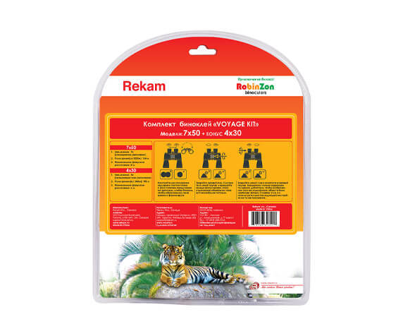 Комплект биноклей Rekam «Voyage Kit – RobinZon»: Voyage 7x50 и Voyage 4x30 - фото 6