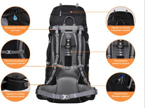 Картинка рюкзак туристический Trek Planet Colorado 100 черный - 4