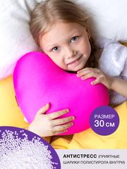 Подушка-игрушка антистресс Gekoko «Сердце маленькое малиновое» 3