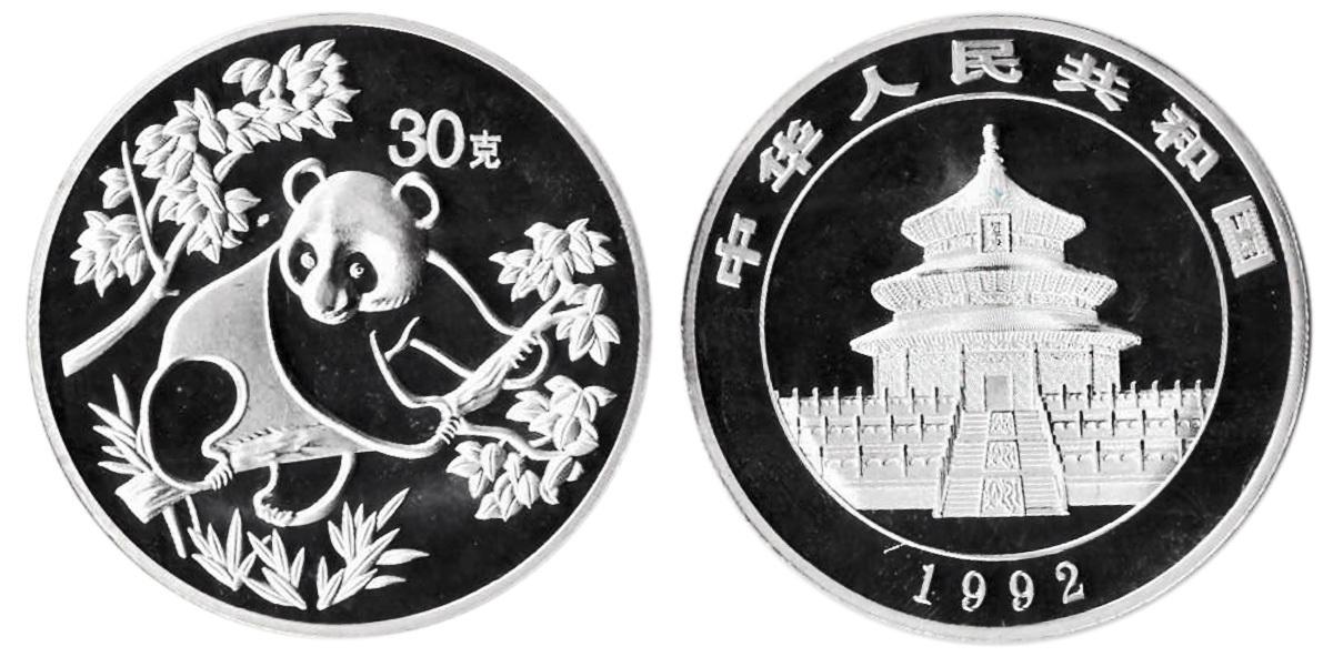 Жетон Китайская панда. Китай. 1992 год. PROOF