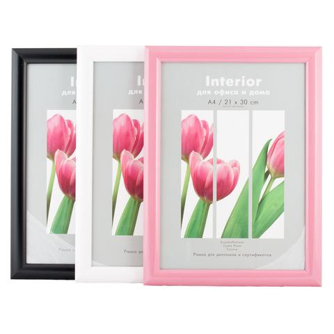 Цвета слева направо: Черный, Белый, Розовый